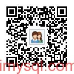 【MySQL中文网】技术1群二维码