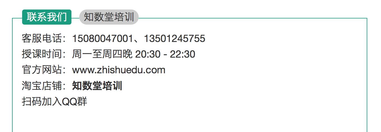软文-2016080506